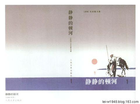 我的文章  拜访柳成荫先生 - 雷伟 - 雷伟的博客