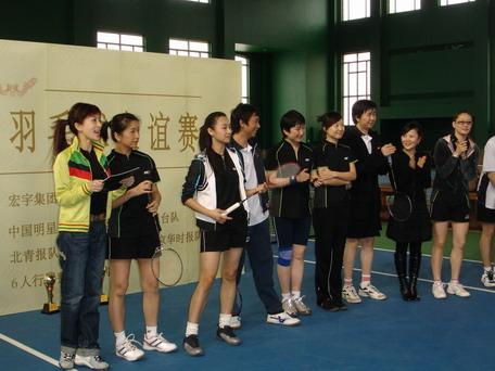 巧巧同学在明星羽毛球队的主持处女秀! - 金巧巧 - 金巧巧的博客