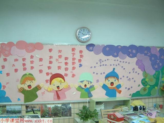 小学一二年级教室布置图片图片