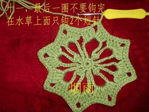 绿色背心(2月15日上图解和教程了) - 烟雨 - 愿友谊盛开 永恒!