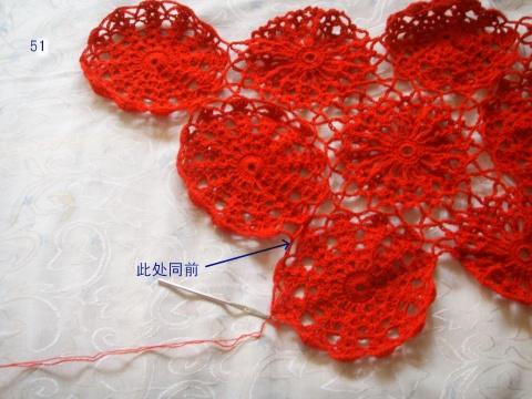 一线拼圆花围巾教程 - cjc-ylq - 兆月的博客