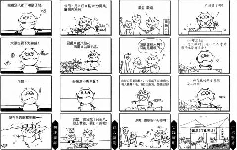 【草堂闲坐晒旧书】 - 诚如战 - 【右眼近視  贰柒伍】