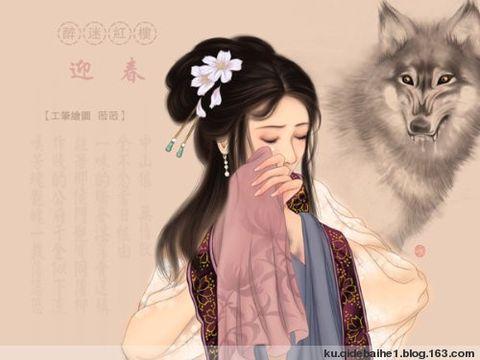 【原创】 - 白猿 - 沙海尘埃