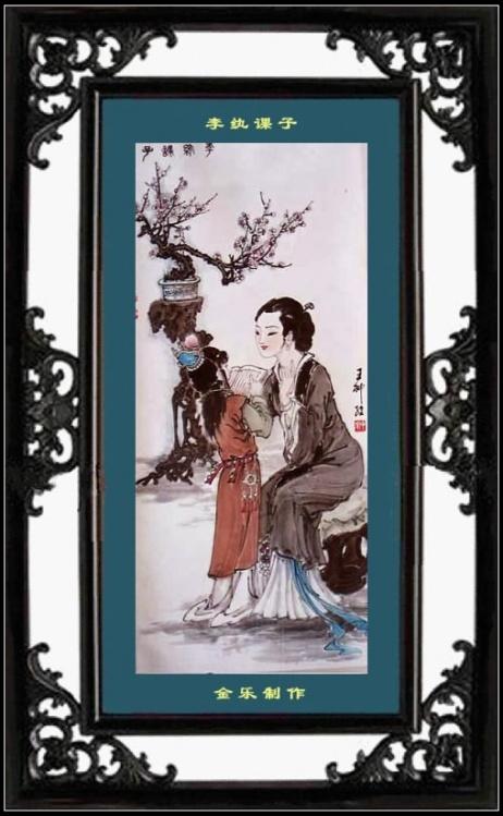 金陵十二钗王翀国画版 - 悠然 - 天然居