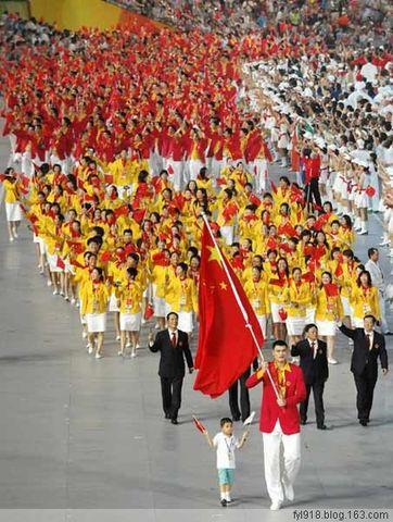 北京奥运会随感录(12):喜看中国军团创造佳绩 - 阳光月光 - 阳光月光