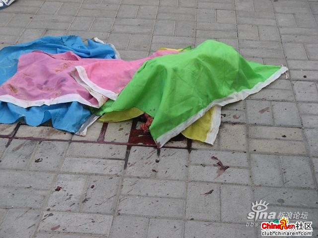 济南7.9汽车爆炸案震惊级照 - _莪?的日志 - 网