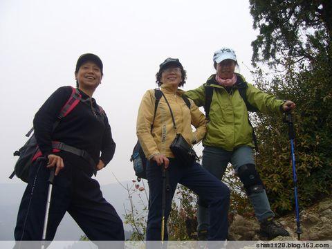 同窗好友攀登小午台游记 - 红梅 - 红梅的博客