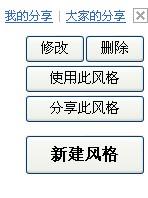 2009年3月25日 - han_hao006502@yea - 寒冬腊月的网易博客