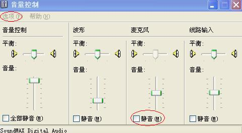 相见好欢迎您! -相见好 http://maomaotou.blog.163.com/ - .