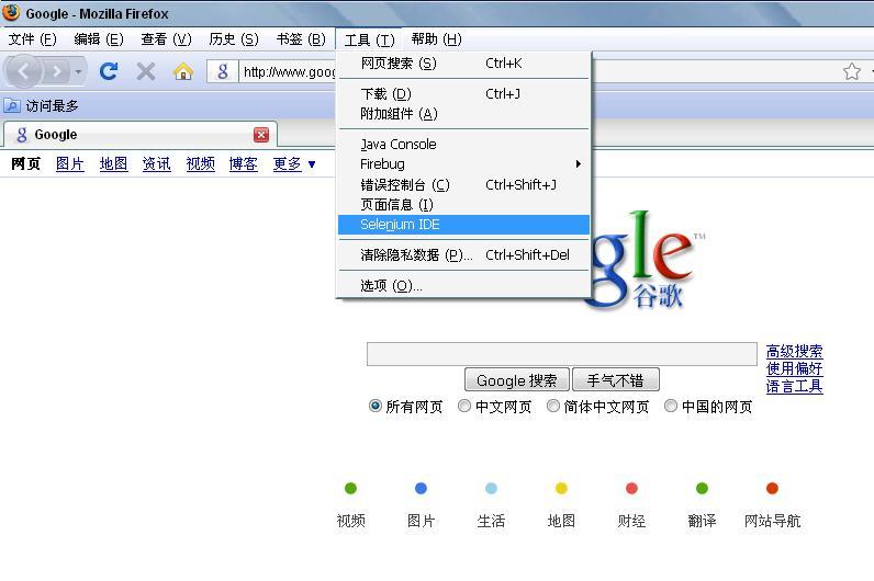 一个网页测试自动化工具 - widebright - widebright的个人空间