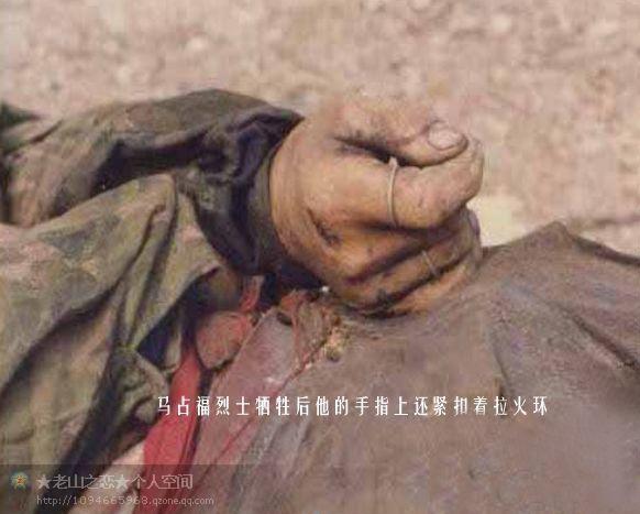 """在这里添加日志标题啊,23年前的""""谎言""""该到告诉烈士父母的时候了 - 老山魂 - shizheng_de 的博客"""