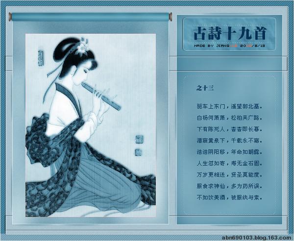 心曲收藏的精美回帖 - ybk1520(晓云) - ybk1520的博客