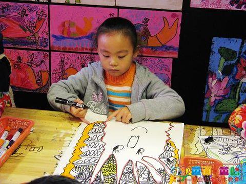 童画童心08秋季启蒙A美术活动11——神奇的树 - 童画-童心儿童美术 - 童画-童心儿童美术