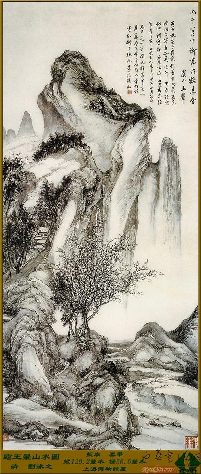 清代名家国画(62幅) - 墨海雪浪 - 墨海雪浪