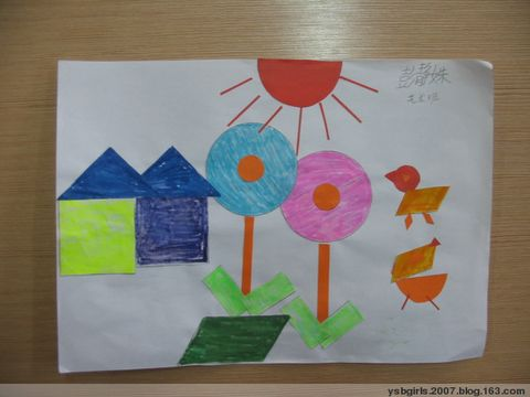 """图形 创造 快乐——记小学一年级""""小小设计师""""实践图片"""