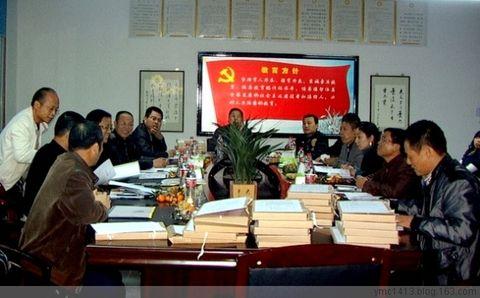 [原创]永嘉将结束农村学校无市级示范校的历史 - 人文教育 - 天下温州人---敢为天下先
