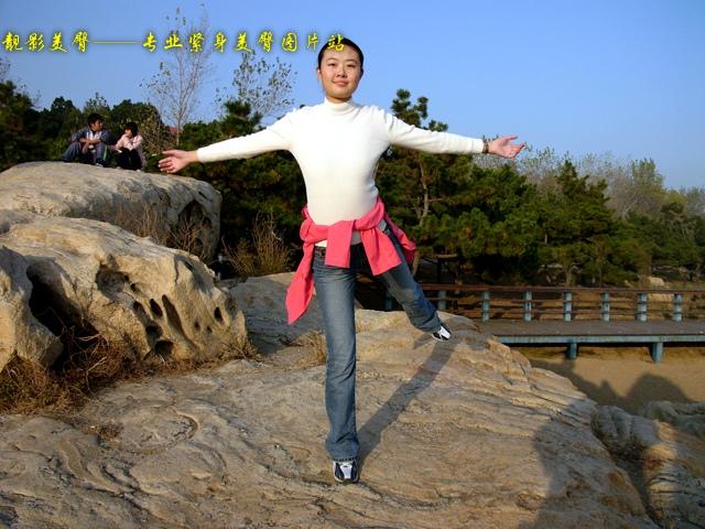 美丽、清纯紧身牛仔裤女孩的生活照 - 源源 - djun.007 的博客