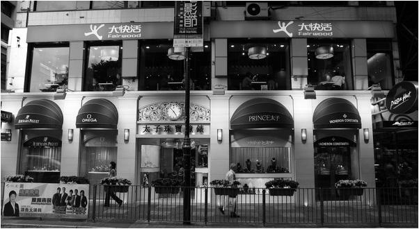 [原]香港·星光大道·元宵节 - Tarzan - 走过大地