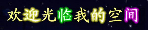 3D文字篇——专用贴(30幅) - 叶木青 - .