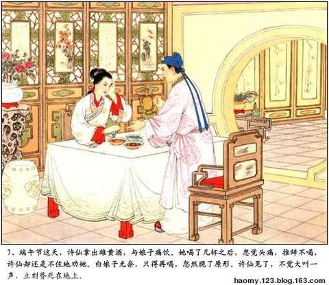 彩绘年画精品~白蛇传 - haomy.123 - haomy.123的博客