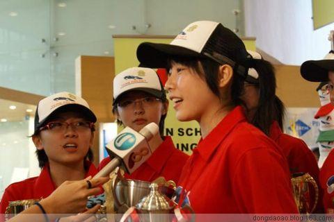 2008新加坡校园F1设计大赛花絮 - 董晓奥 - 董晓奥 羅巴蒂斯と舞蹈者