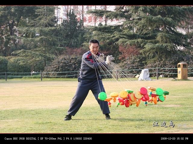 [原创摄影] 扯铃奇人(冲击纪录篇) - 江边鸟 - 江边鸟的博客