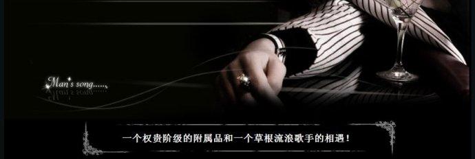 原创作品鈥湺雷宰诮锹淅锏呐蒜澆渭覣8原创音乐大赛请新老博友们人气支持了!