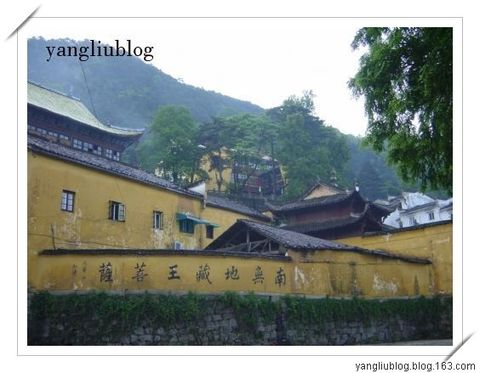 佛教名山九华山 - 杨柳 - 杨柳的博客