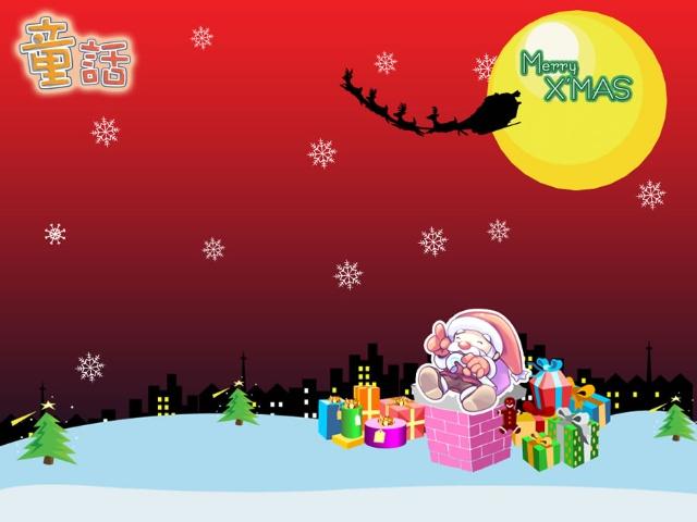 祝朋友们平安夜、圣诞节、新年快乐!  - 分享快乐 - 我成长    我快乐