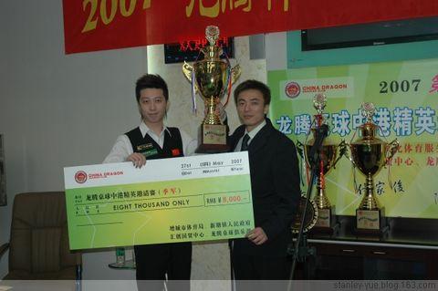 曾获奖项 - stanley-yue - Stanley-Yu. Blog
