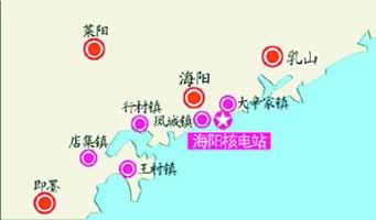 山东海阳核电站预计年中建成投产