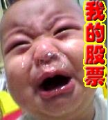 地板真凉快~哈哈 - 雪中雨人 - xuezhongyuren的博客