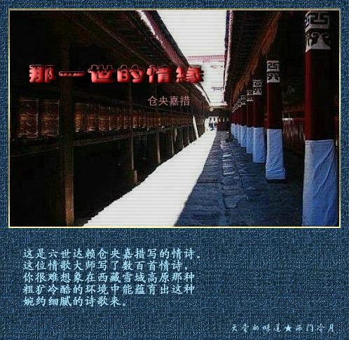 那一世的情缘  - 静远堂 - 静远堂 JING YUAN