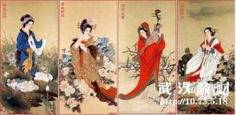 中国古代为什么仅有四大美女?