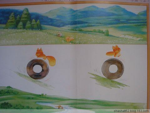 故事:快乐轮胎