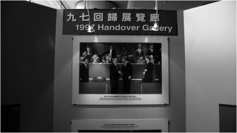 [原]香港会展中心 - Tarzan - 走过大地