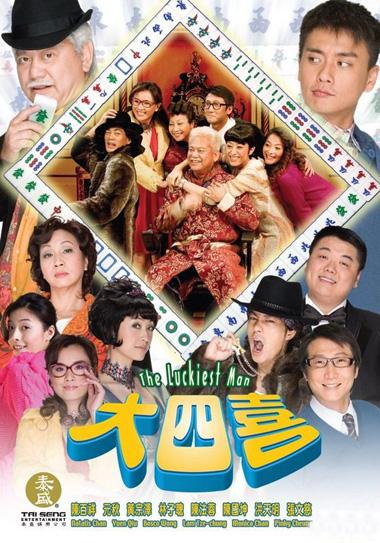 香港电影怎么了?——读书札记 - mupishen80 - mupishen80 的博客