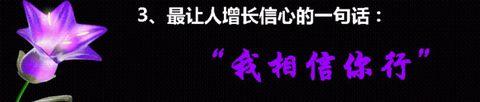 【引用】 人生中最重要的五句话 - 绿韵依依 - xc3xiaoznp 的博客