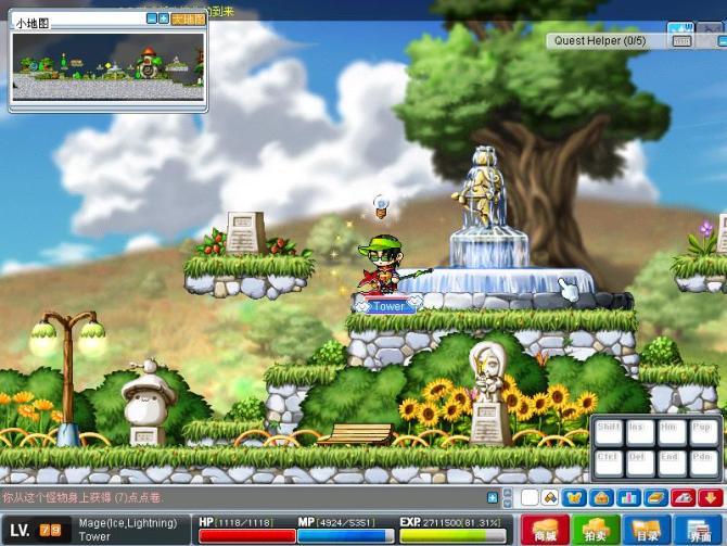 玩游戏······ - zhutao7589 - zhutao7589的博客