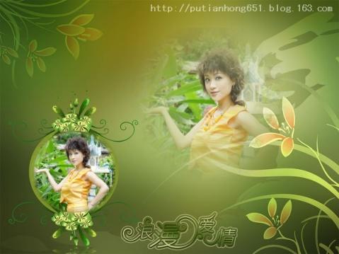 (原)乐观、淡定、积极地精神 - 绿野仙踪 - 绿野仙踪的博客