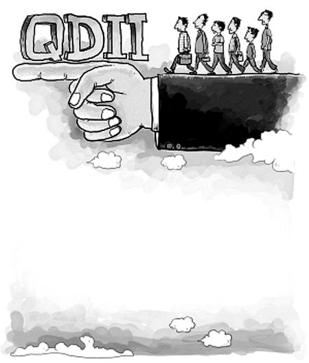 QDII产品普遍亏损 民生港基直通车被迫清盘  - 19640219aiqin -  佛光普照   花好月圆