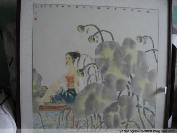 引用 朋友拍的我的藏品(七) - 芳菲情思 - meilaohu89的博客欢迎光临
