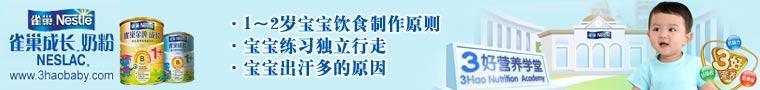 qiji - 忠人 - 忠人的博客