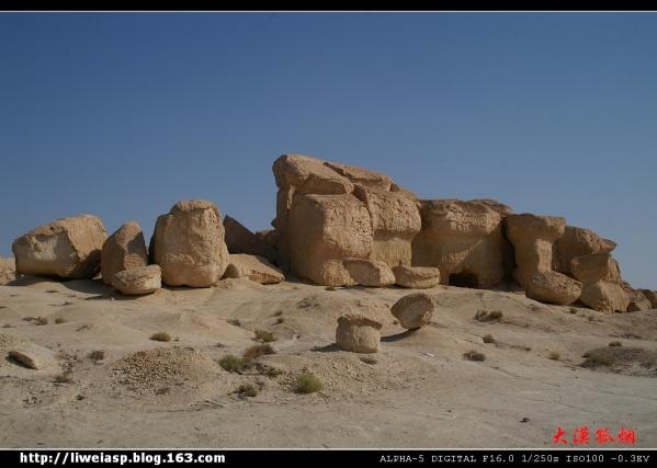 东部行(9)---鬼斧神功(上) - 大漠孤烟 - 大漠孤烟的博客