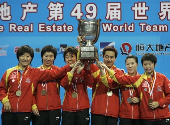 图文-世乒赛中国女团八连冠举起国球的荣耀