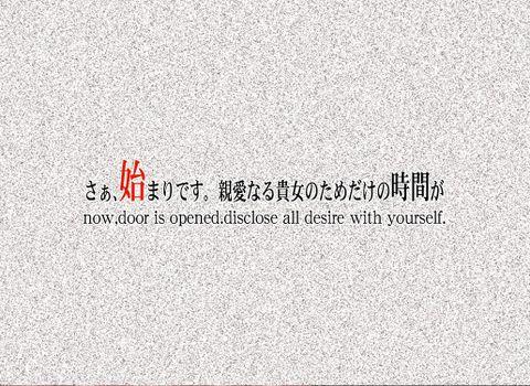 s田你真是太太太不要脸了(捂) - MT - 新月·初华
