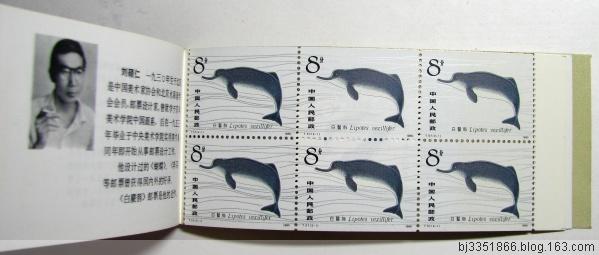 我收藏的邮票(一) - 真奇石苑 - 真奇石苑—刘保平的博客