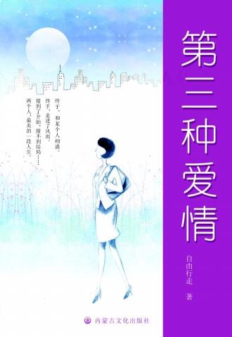 新年快乐! - 自由行走andrea - 自由行走