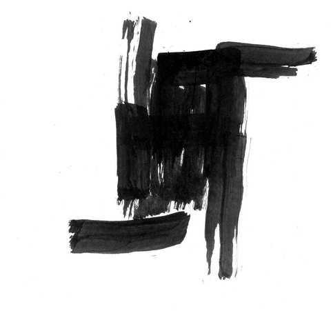"""海子为""""太阳""""诗作所绘插图4"""