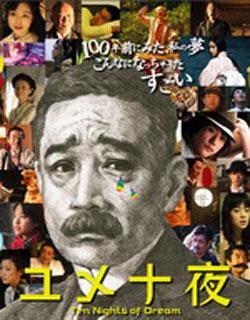 闲情 - andiyaorao999 - 爱在瘟疫蔓延时